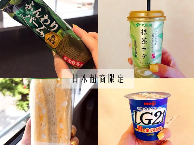 Nagoyafood3
