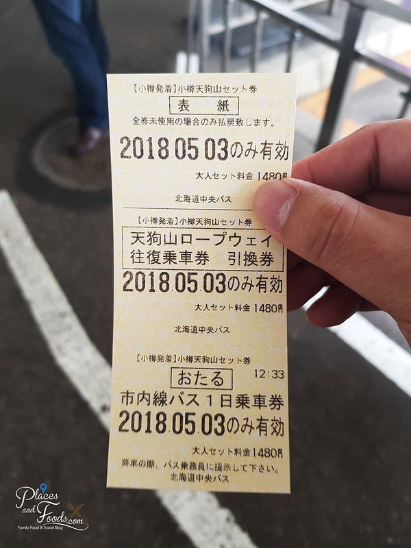 otaru mt tengu bus ticket