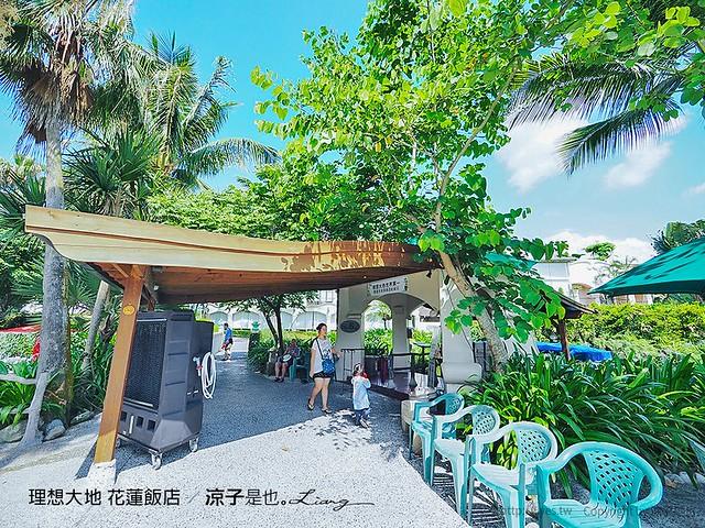 理想大地 花蓮飯店 24