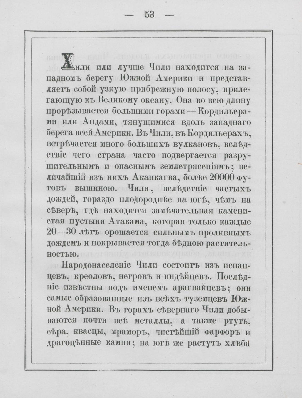 pdf (64)