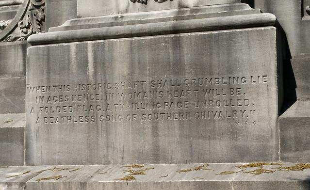 Montgomery Capitol Confederate Monument (#0655), Nikon D5600, AF-S DX VR Zoom-Nikkor 18-55mm f/3.5-5.6G
