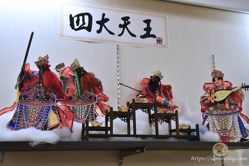 新竹一日遊DAY1-46