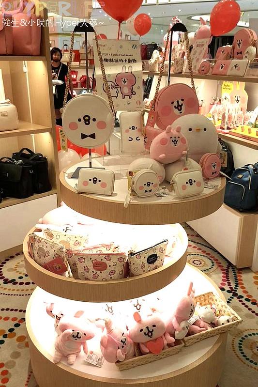 秀泰生活台中文心店-卡娜赫拉的小動物 (8)