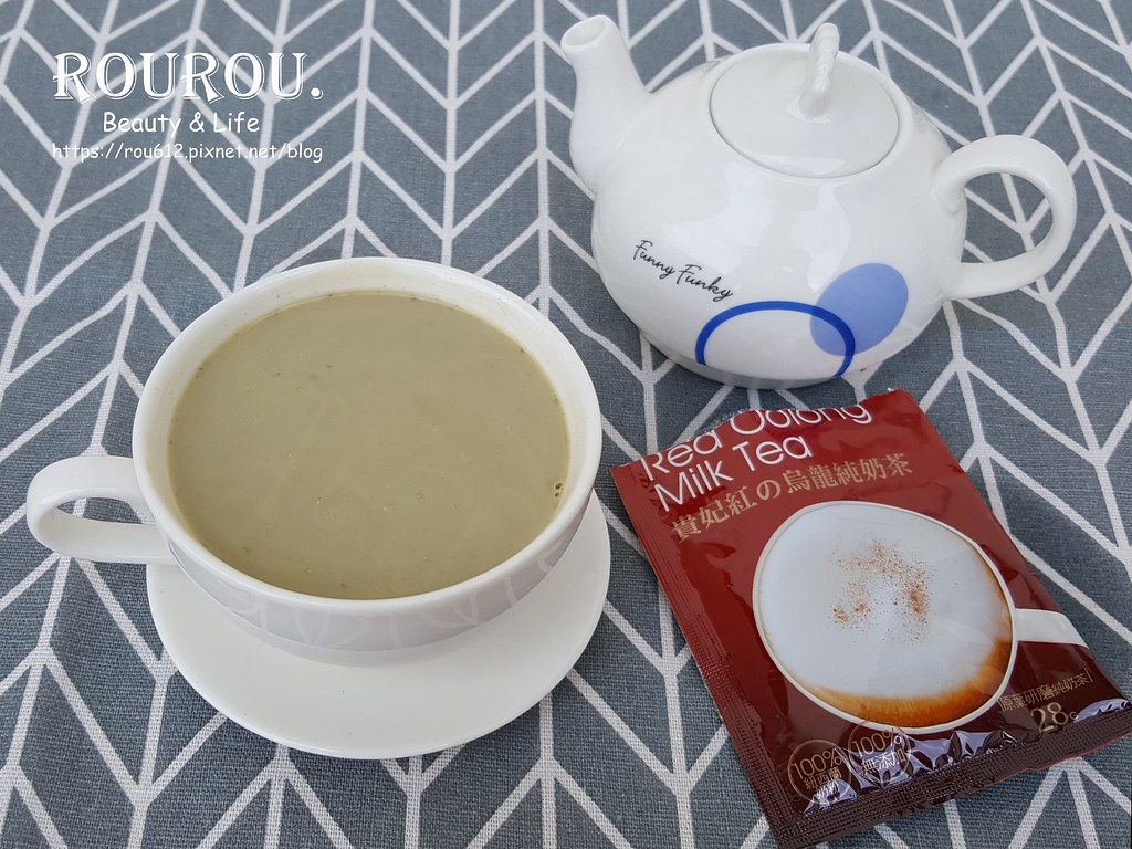 貴妃紅の烏龍純奶茶10