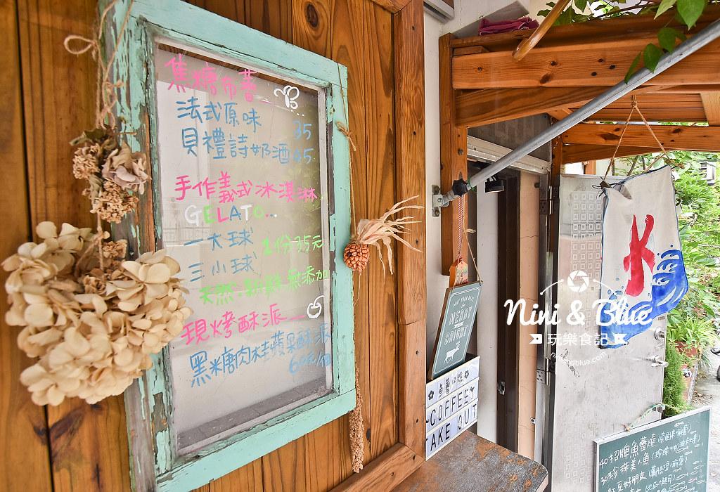 員林 咖啡 魚蕾12號 鯛魚燒01