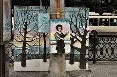 Chelyabinsk 2018-07-20 15: 58 Pushkin Street Art