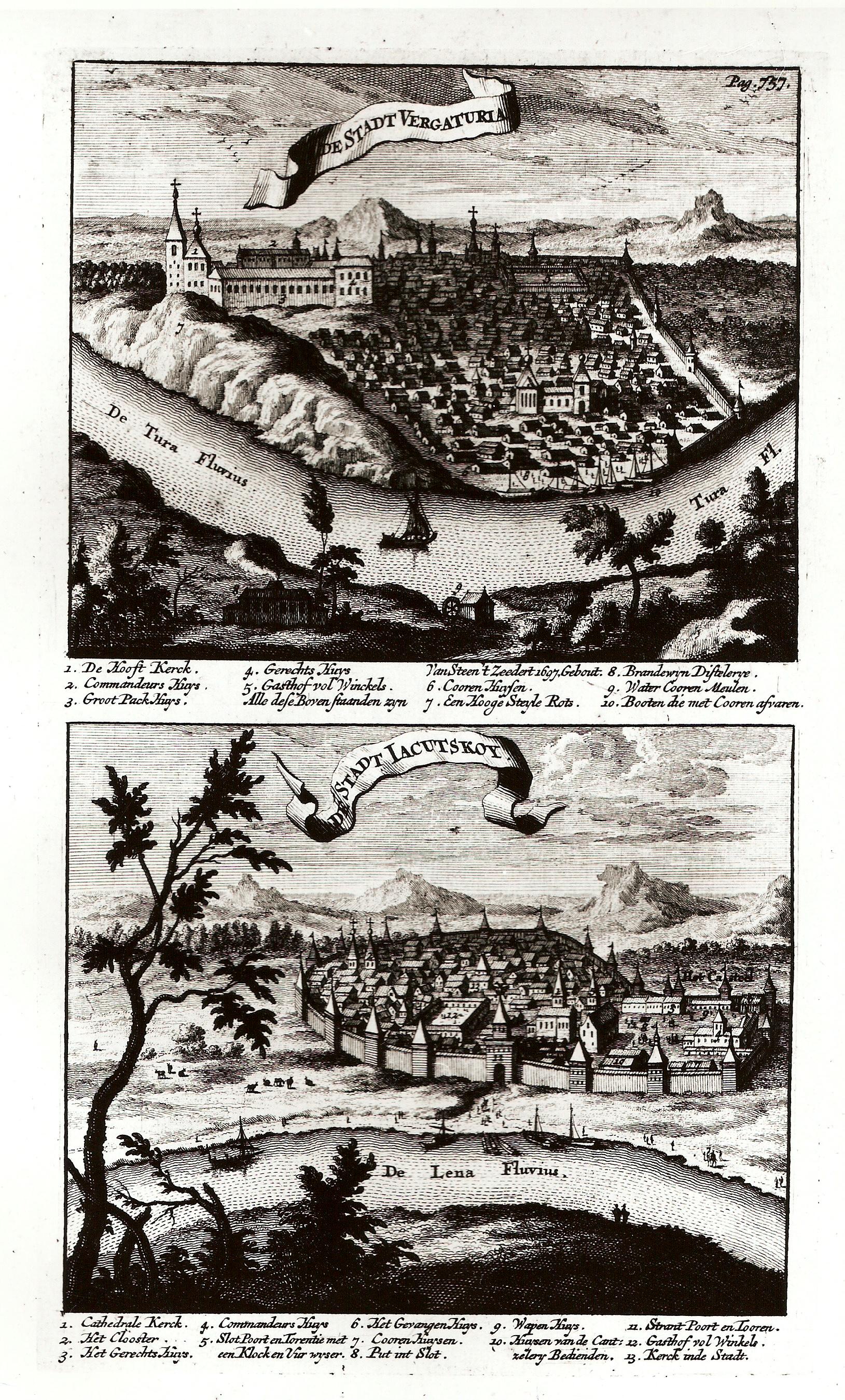 Город Вергатурье