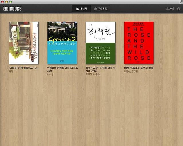 리디북스Ridi Books - 언제,어디서나, 어떤 기기로든 이어보는 e북