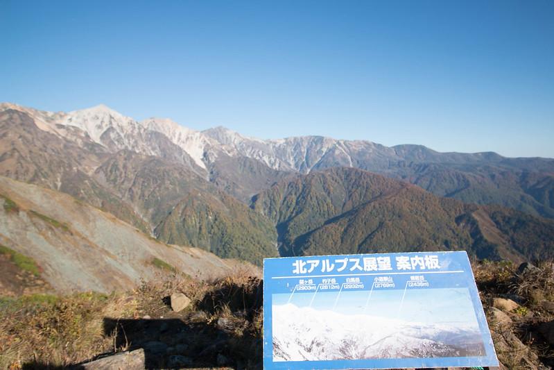20161015-唐松岳~五竜岳(1日目)-0063.jpg