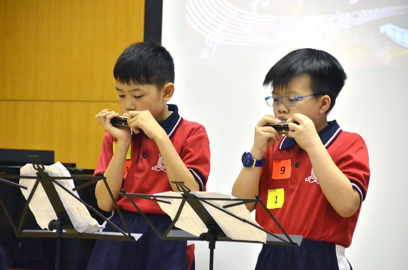 2018-07-05 第一屆全港小學口琴比賽2018