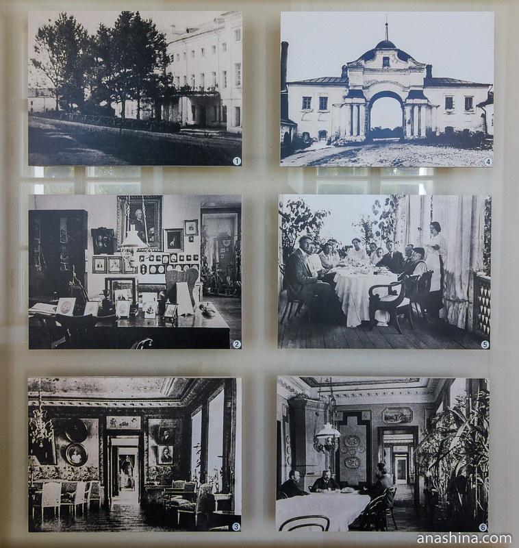Усадьба Гончаровых в начале XX века