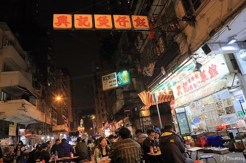 Hing Kee Restaurant