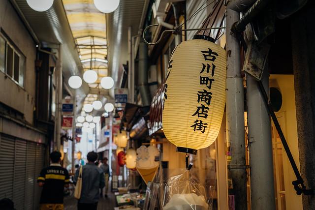 Kyoto30_Shotengai_01