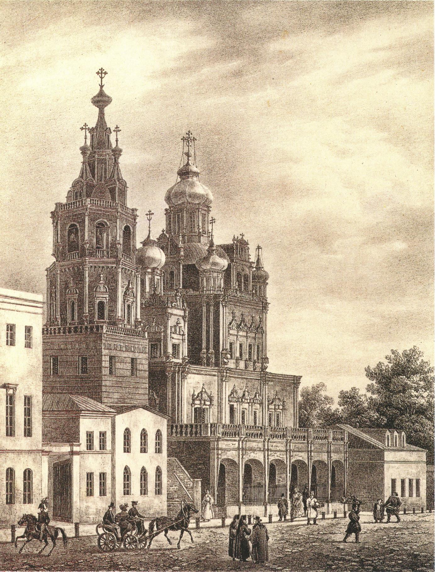 1830-е. Церковь Успения на Покровке