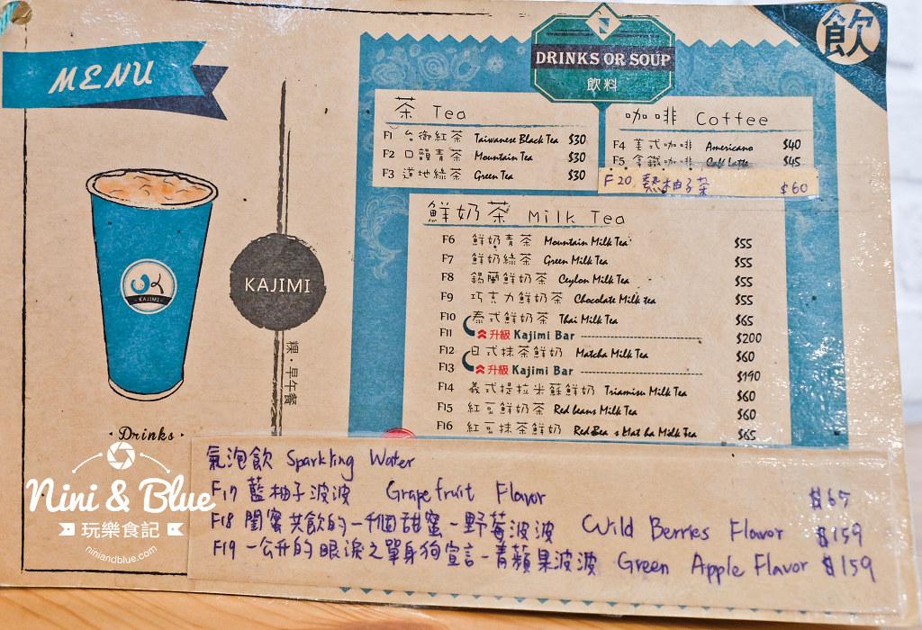 台中 咖基米 kajimi  咖啡 碗粿12