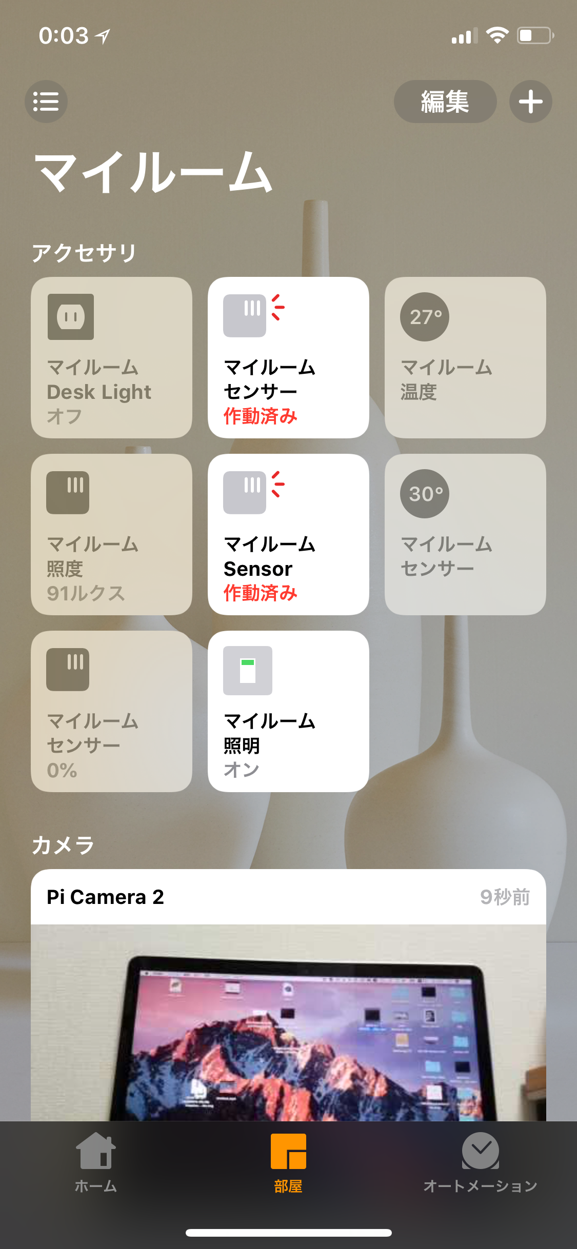 Raspberry Pi Camera on Home.app