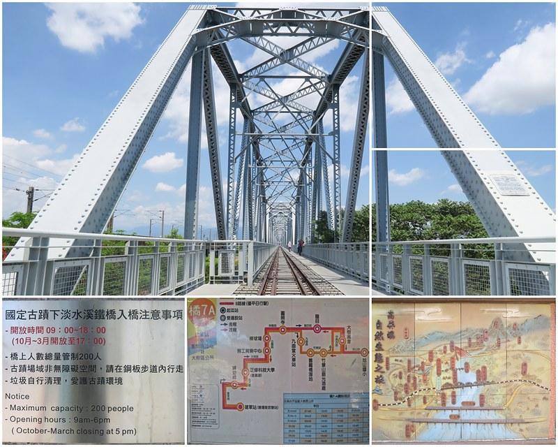 roadtrip-taiwan-Kaohsiung-17docintaipei (14)