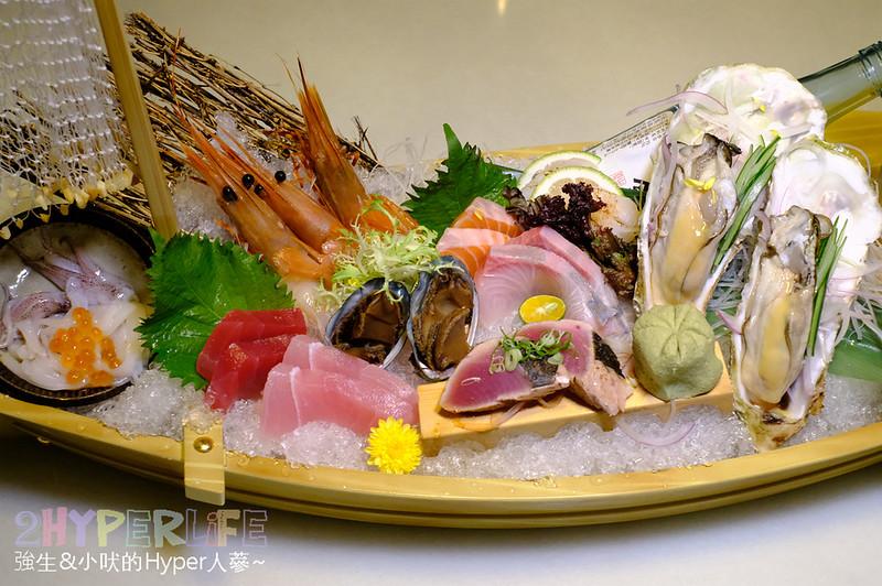 町味館手作日本料理 (15)