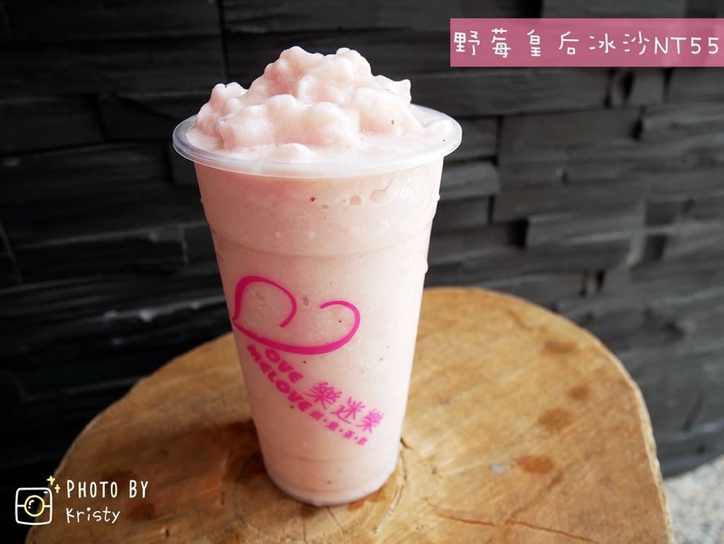 009-野莓蜜冰沙拷貝
