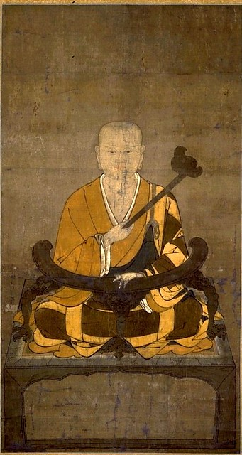 painting of Sramana Zhiyi, founder of the Tiantai school of Buddhism. From wikipedia.org