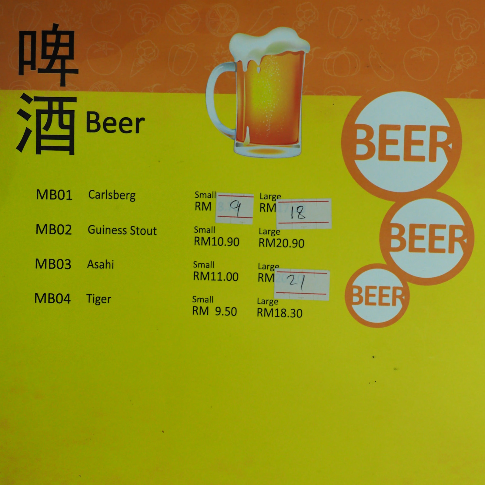Beer menu from Pangkor Village Seafood, Taman Megah