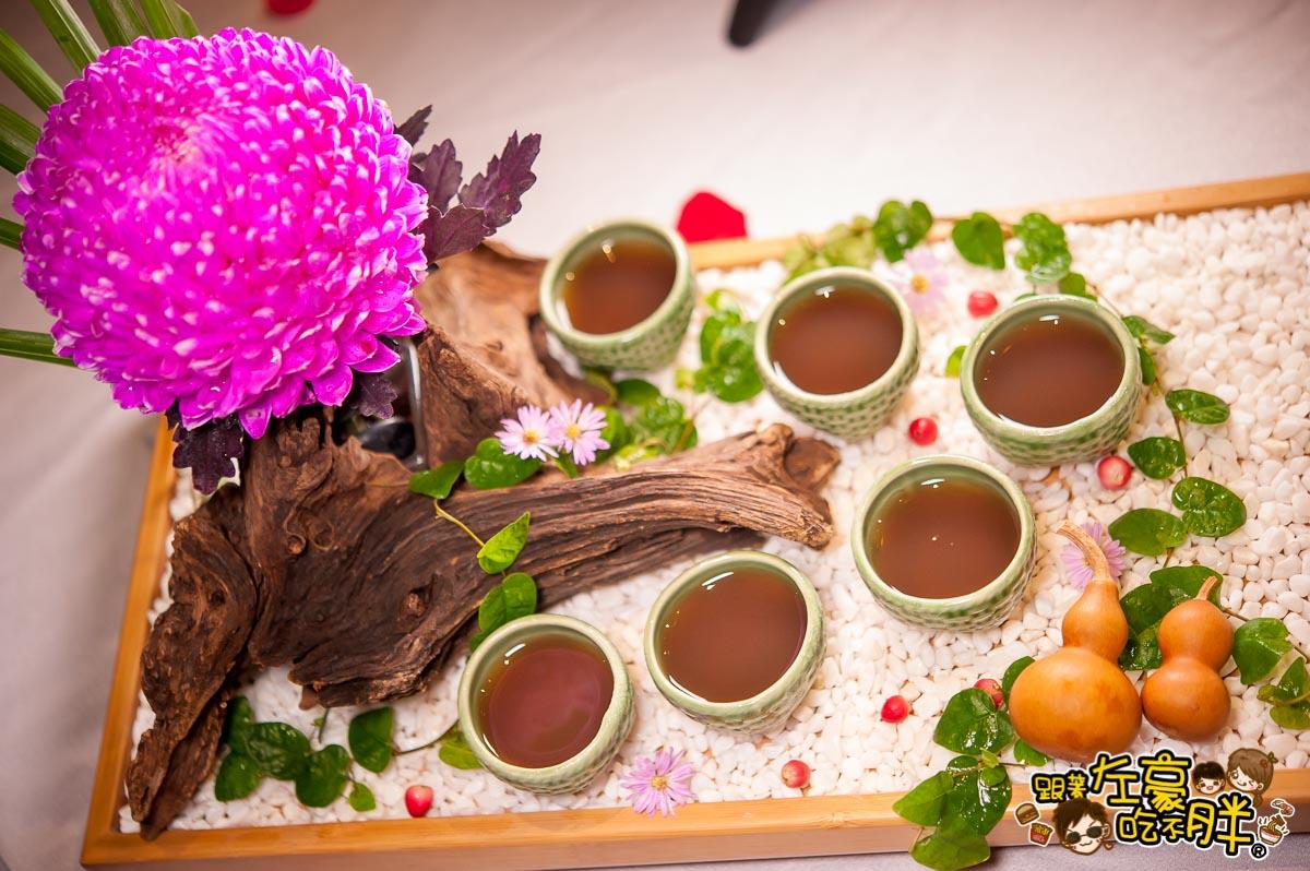 鈺善閣養生懷石(素食)-54