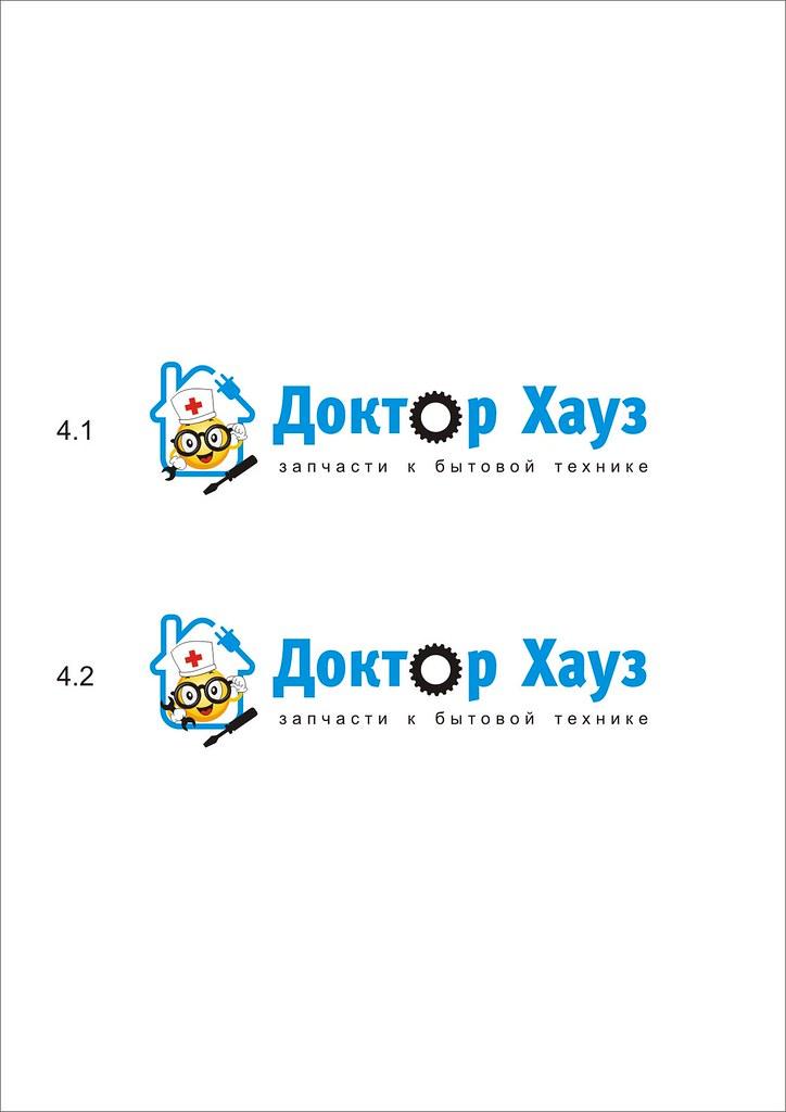 Лого запчастей 04