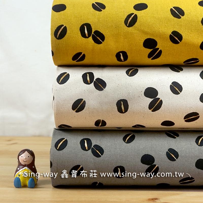 咖啡豆 whole coffee beans 醇香濃郁 植物種子 咖啡香溢 手工藝DIy拼布布料 CF550653