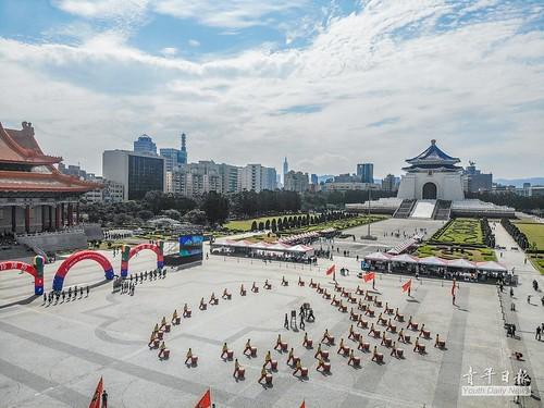 2018儀起爭霸 第2屆全國高級中等學校儀隊競賽
