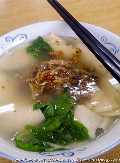 5.Soon Soon Pan Mee & Fish Head Noodle