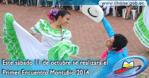 Este sábado 11 de octubre se realizará el Primer Encuentro Montubio 2014