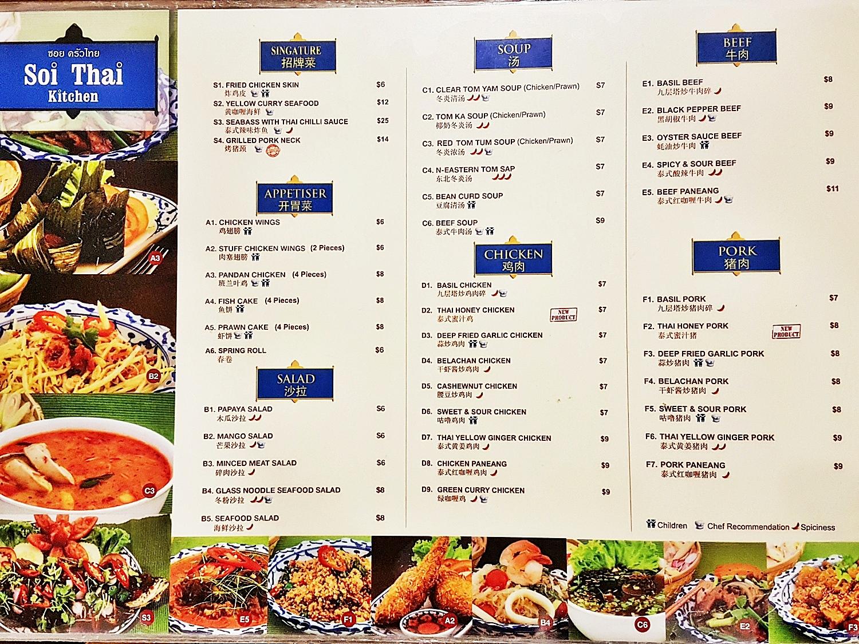 Soi thai kitchen ivan teh runningman