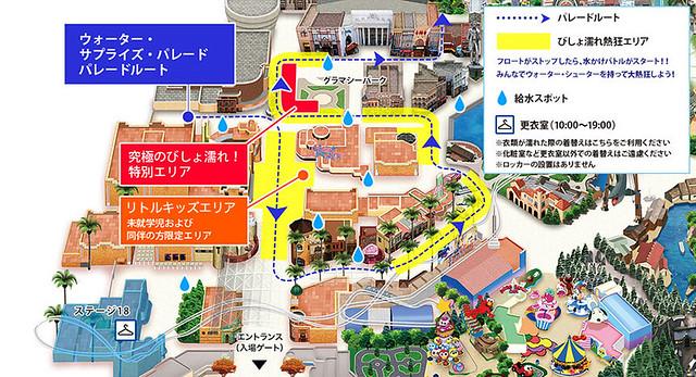 main_map
