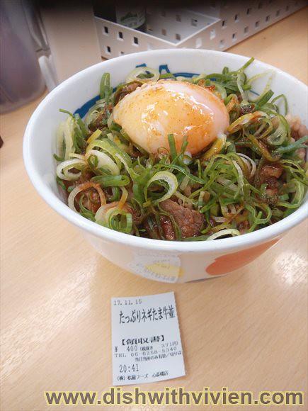 Japan41