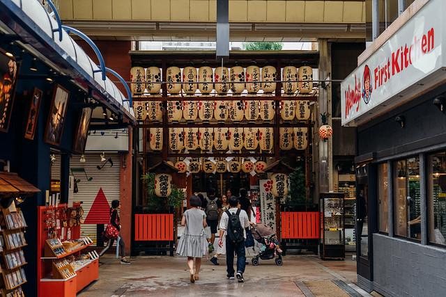 Kyoto2_Nishikiichiba_03