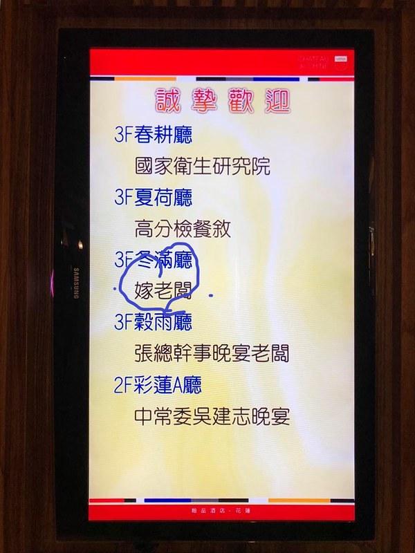 唐玉書在翰品酒店花蓮 (8)