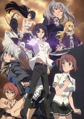 Taboo Tattoo (TV-Series)