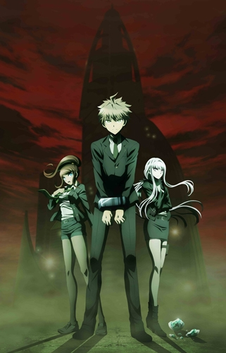 Danganronpa 3: The End of Kibougamine Gakuen - Kibou-hen (TV-Series)