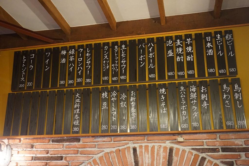 クレバ(新江古田)