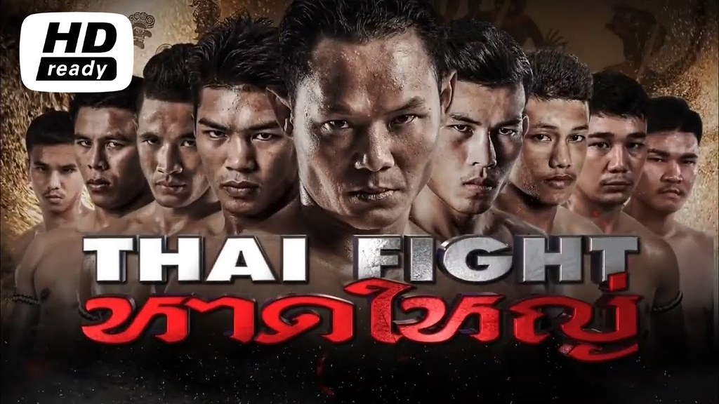 Liked on YouTube: ไทยไฟท์ล่าสุด หาดใหญ่ [ Full ] 7 กรกฎาคม 2561 Thaifight HardYai 2018 HD 🏆