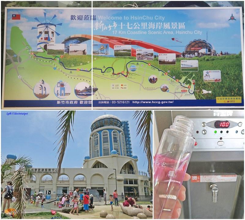 roadtrip-taiwan-HsinchuCity-17docintaipei (9)