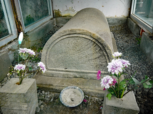 南島原の吉利支丹墓碑①