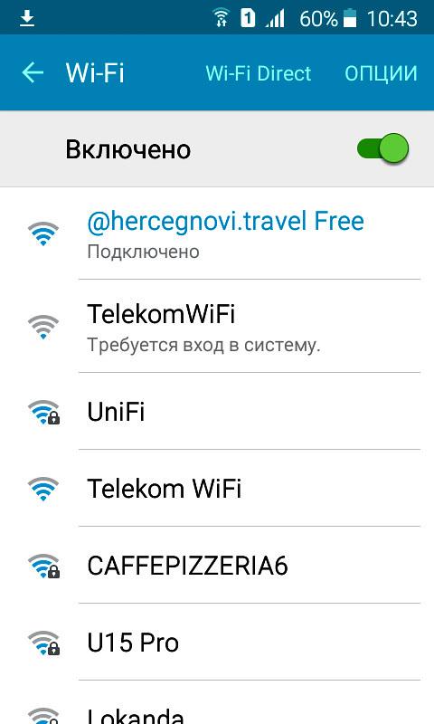 Подключение телефона к бесплатной сети в Херцег Нови