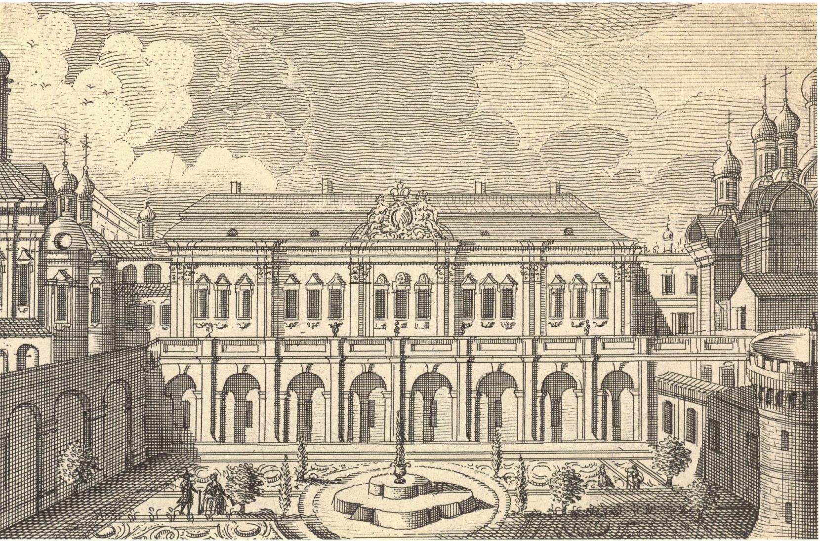 1760-е. Вид Нового дворца в Кремле с южной стороны