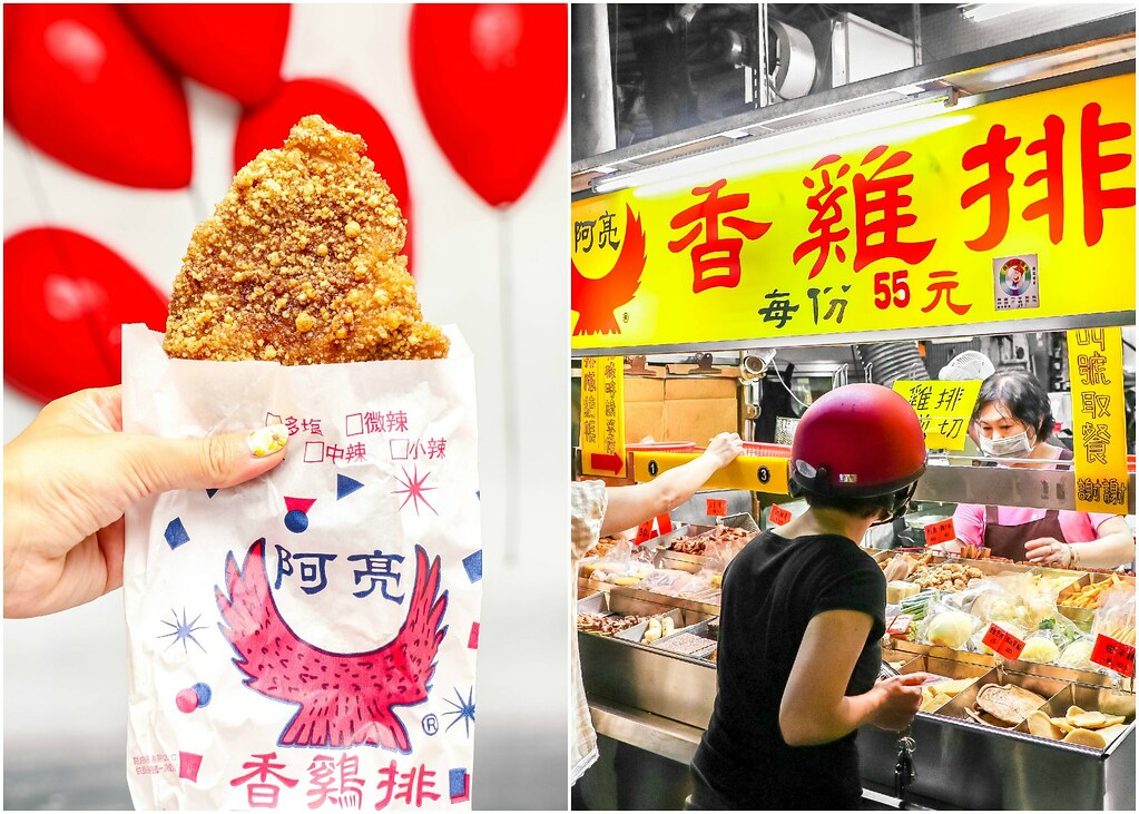 chicken-ling-ya-night-market-alexisjetsets