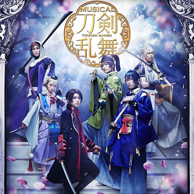 Japan expo 2018 : Musical Touken Ranbu