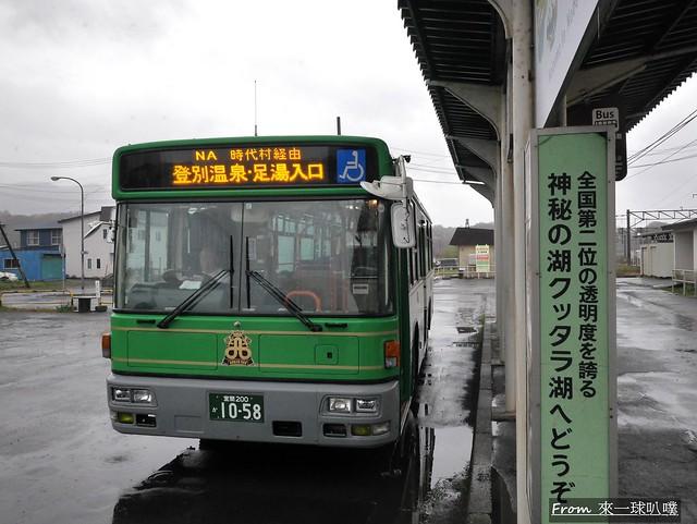 登別車站37