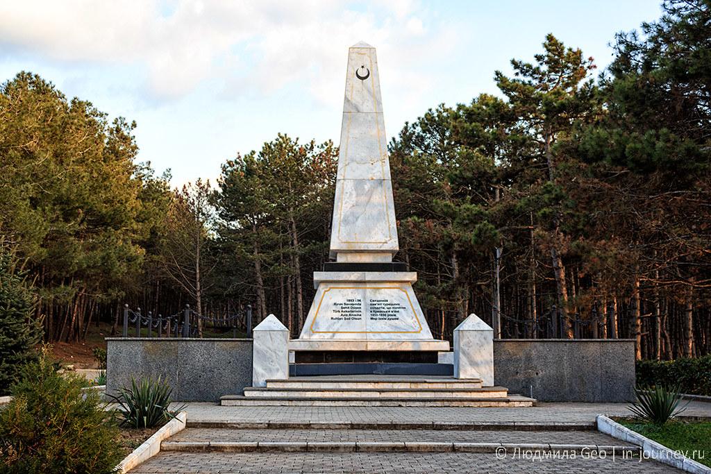 мемориал турецким воинам погибшим в годы Крымской войны
