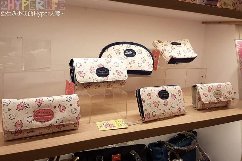 秀泰生活台中文心店-卡娜赫拉的小動物- (5)