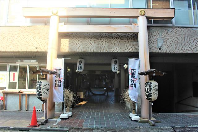 koishikawa-gosyuin007